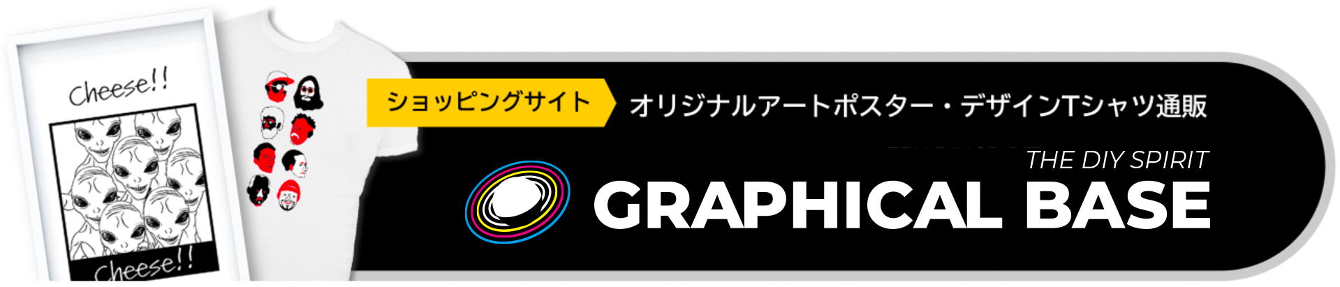 GRAPHICAL BASE